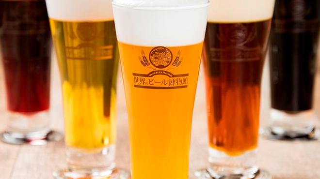 世界のビール博物館  - ドリンク写真: