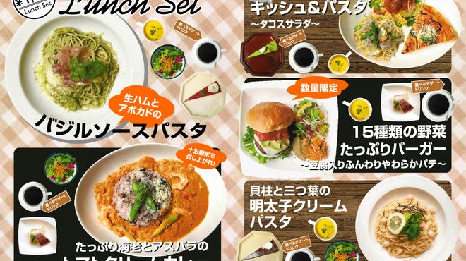 HOKI COFFEE TERRACE - 料理写真:6月ランチメニュー