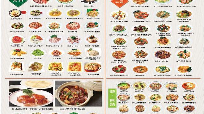 上海厨房 - メイン写真: