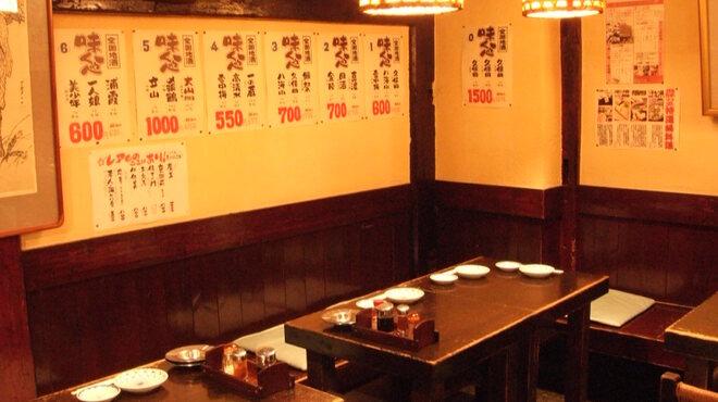 飛騨の里 - 内観写真:テーブル席で!