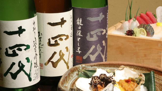 和食や - 料理写真: