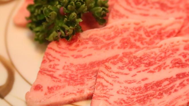 うしすけ - 料理写真: