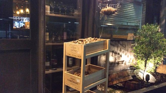 鶏と野菜のワイン食堂 トサカ - メイン写真: