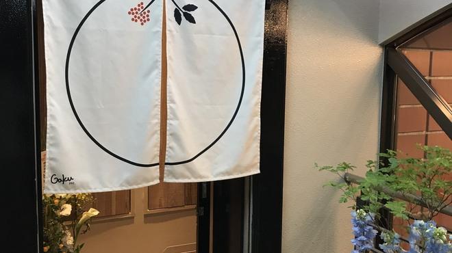 夜パフェ専門店ななかま堂 - メイン写真: