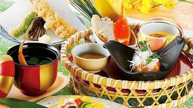 かに道楽 - 料理写真:歌姫 (うたひめ)