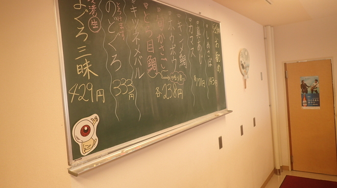大漁丸 - メイン写真: