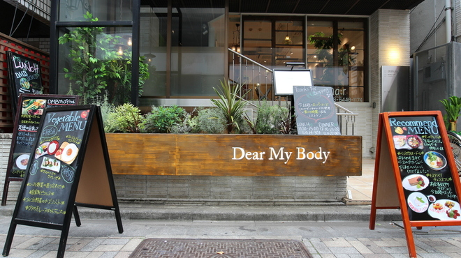 Dear My Body - メイン写真: