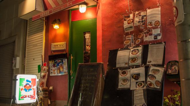 洋風居酒屋 ビストロ・ド・ラペ - メイン写真: