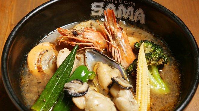 カリー&カフェ SAMA - メイン写真: