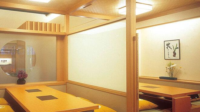 かに道楽 - 内観写真:座敷(掘り席)