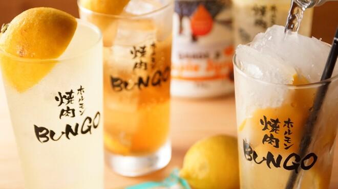焼肉ホルモンブンゴ - ドリンク写真: