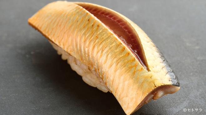 すし 喜邑 - 料理写真:10日ほど寝かせ、酢でシメた『鰊』