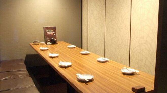 全席個室居酒屋 竹取御殿 - メイン写真:
