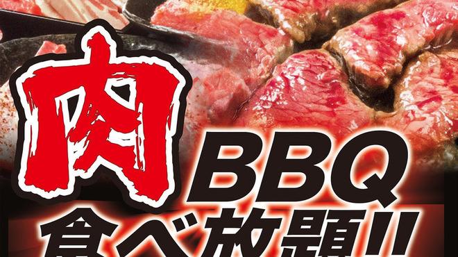 溝の口 BEER&BBQ 水口牧場 - メイン写真: