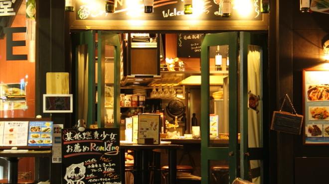 新橋ワイン食堂 NAGARE - メイン写真:
