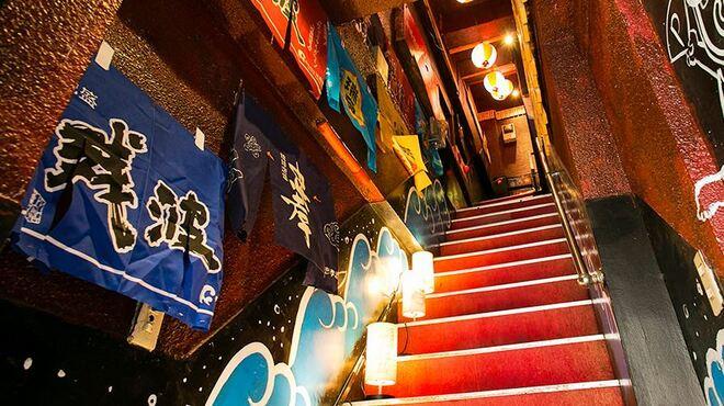 沖縄居酒屋 パラダヰス - メイン写真: