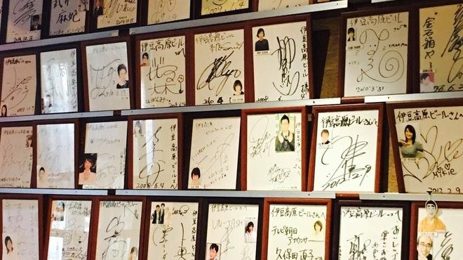 伊豆高原ビール本店レストラン - 内観写真: