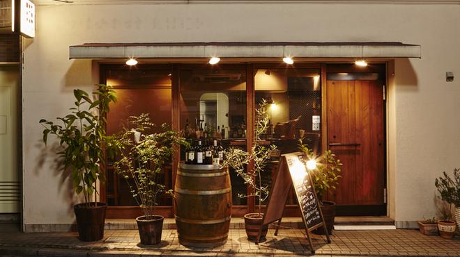 ワインと炭火焼 harao - メイン写真: