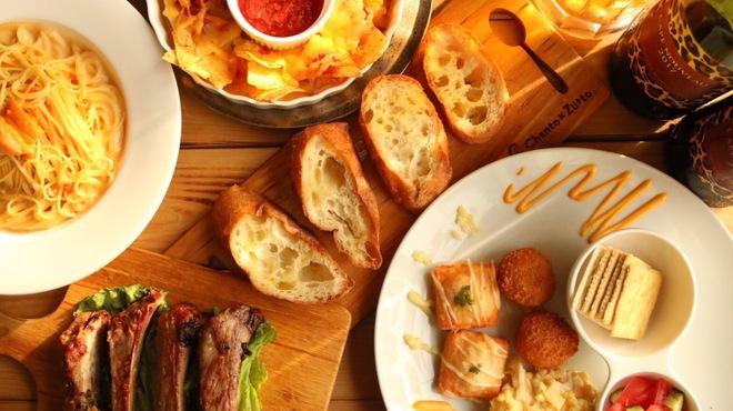メキシコバル酒場 PALMS CAFE - 料理写真: