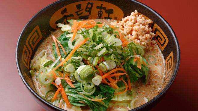 希望軒 - 料理写真:女性に人気!野菜たっぷりごま味噌ラーメン
