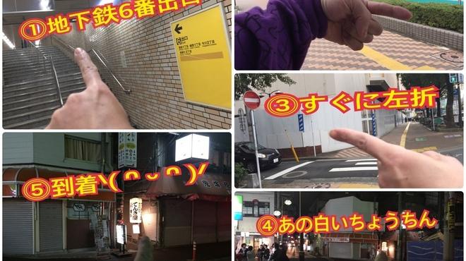 博多てんき屋 - メイン写真: