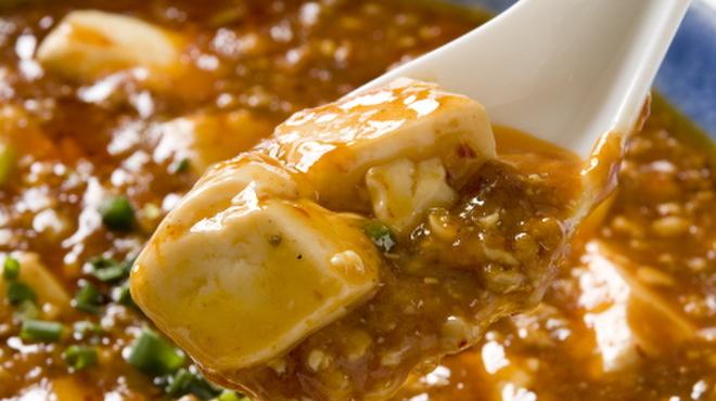咸亨酒店 - 料理写真:麻婆豆腐