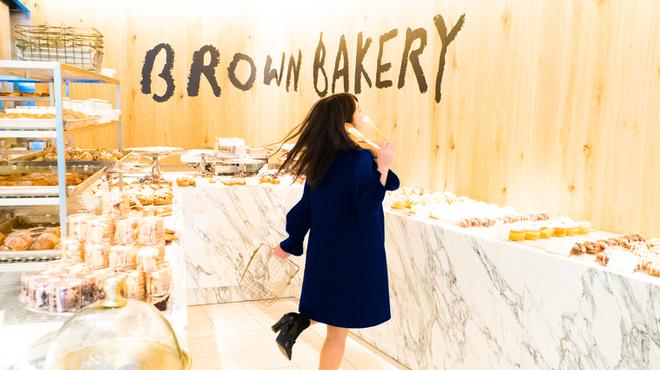 BROWN BAKERY - メイン写真: