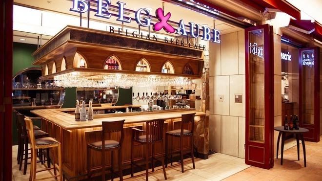 ベルギービール カフェ ベル・オーブ - メイン写真: