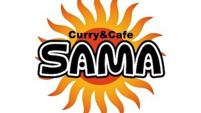 SAMA - メイン写真: