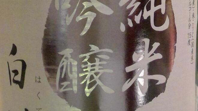 馬肉グリル&ワイン ゆう馬 - ドリンク写真: