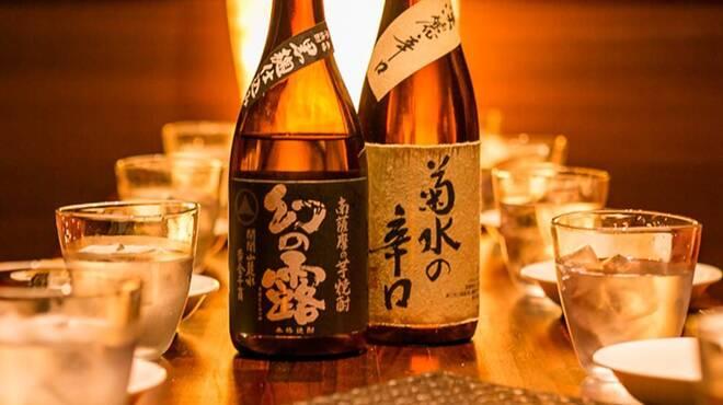 個室居酒屋 晴れ晴れ - メイン写真: