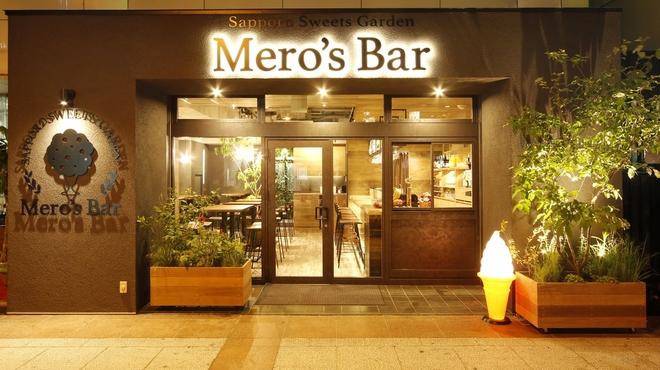 Sapporo Sweets Garden Mero's Bar - メイン写真: