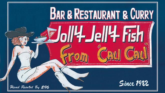 Jolly Jellyfish - メイン写真: