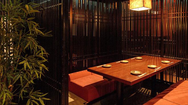 全席個室 三陸海鮮 牛たん 青葉の蔵 - メイン写真: