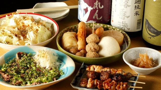 炭火やきとり 和食処 沙介 - メイン写真:
