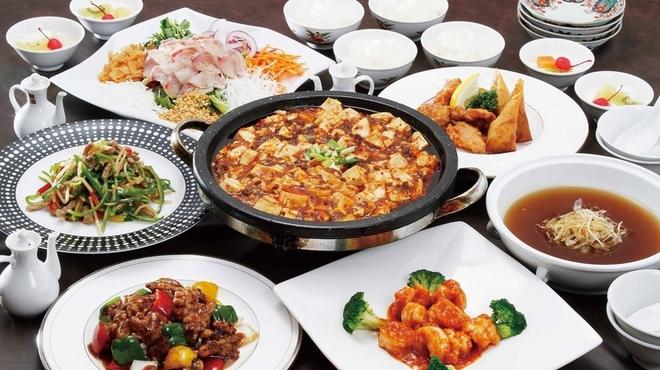 中国料理 敦煌 - メイン写真: