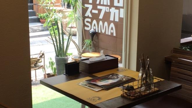 SAMA - 内観写真: