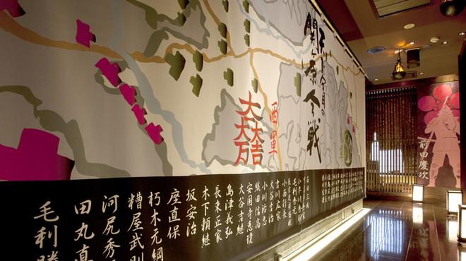 戦国武勇伝 - メイン写真: