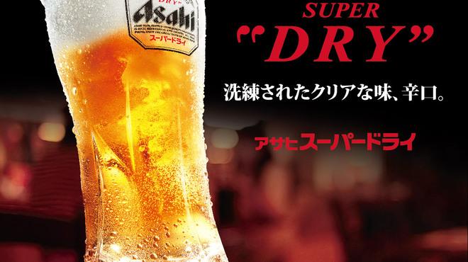 うまい麺には福来たる - 料理写真:【生ビール】 中ジョッキ  190円  ※ 10月31日までのキャンペーン価格
