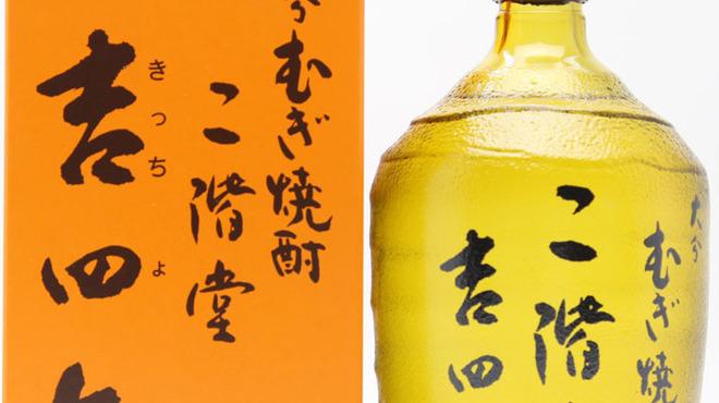 広島風お好み焼 鉄板焼き 花火 - ドリンク写真:ボトル吉四六