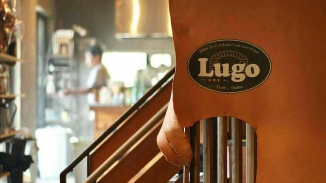 Lugo - メイン写真: