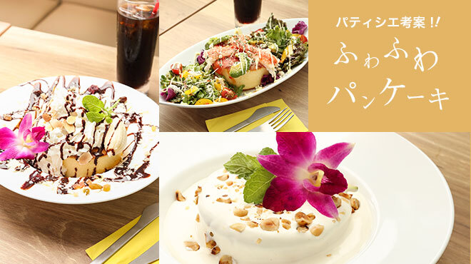 RESTAURANT PLATINUM FISH - メイン写真: