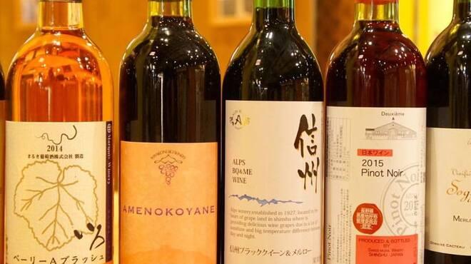 SARU Wine Japan Bistro - ドリンク写真: