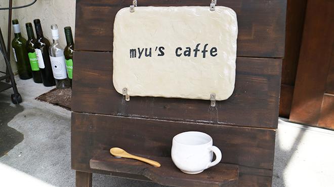 ミューズ カフェ - メイン写真: