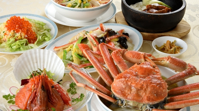 中国料理 李芳 - メイン写真: