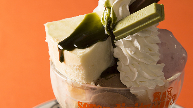 Serendipity 3 - 料理写真:Kit Kat Sundae(キットカット サンデー)