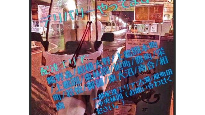 酒食房 からびんか - メイン写真: