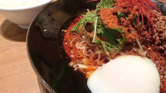 麻SHIBIRE - 料理写真:頂天汁なし担担麺