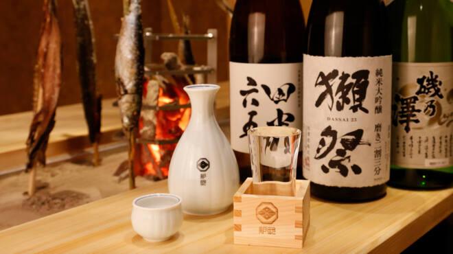 博多炉端 炉邸 - ドリンク写真:全国の銘酒を多数取り揃えております。