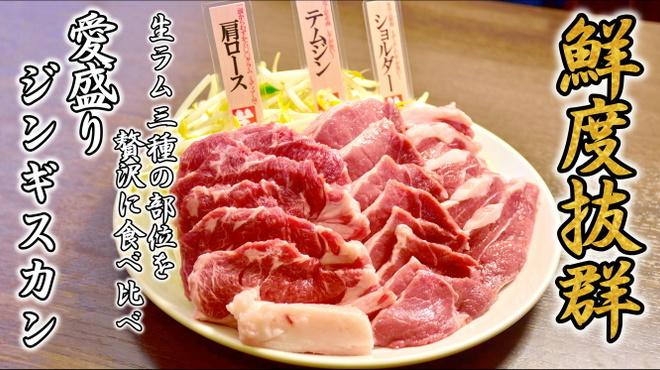 なみかた羊肉店 めえちゃん食堂 - メイン写真:
